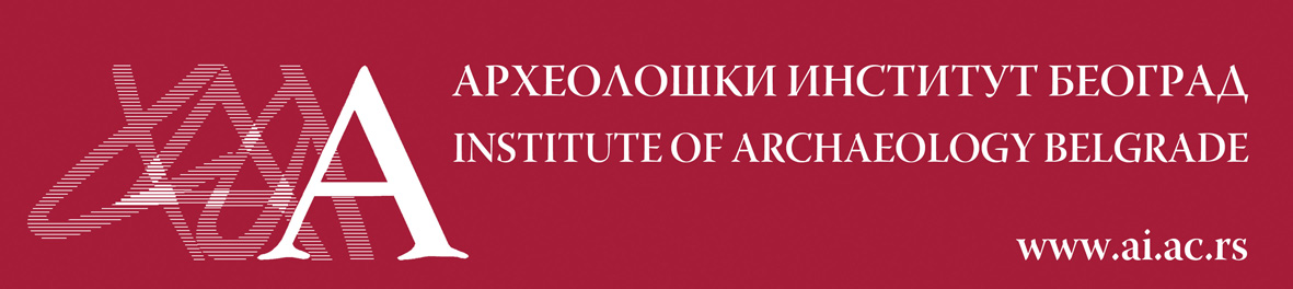 logo_Arheoloskog_instituta