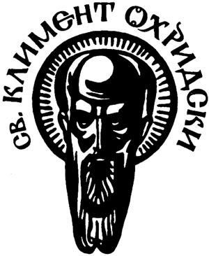 logo_Sofia_University