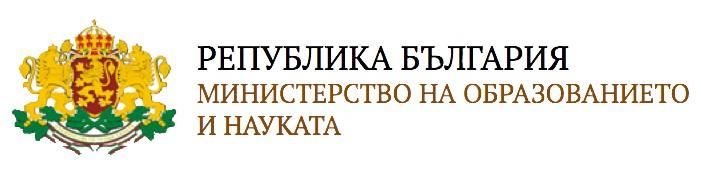 logo ministry bulgarian education